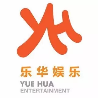 音乐周报 | 乐华娱乐23亿被收购;超级女声胡楚靓蹿红